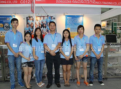 扬铃电子2013年展会