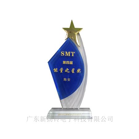 深圳市江西商会电子装备分会-能量之星奖-陈安