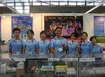 扬铃电子2012年展会