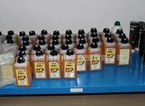 SMT润滑油