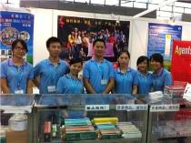 新扬铃电子2012年展会