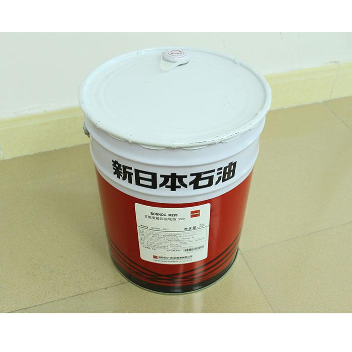N990YYYY-015 BONNOCM(宝诺克) M220 20L桶齿轮油 日石三菱松下贴片机用