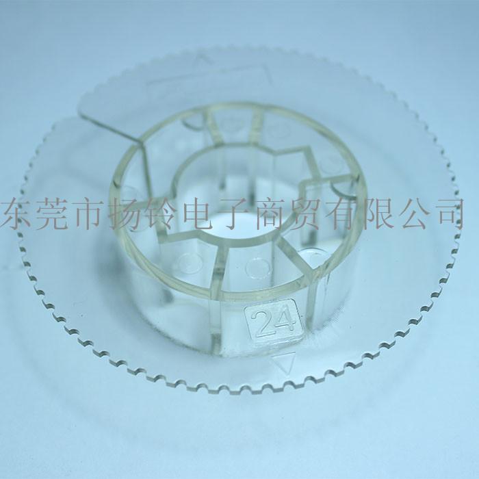BFCD0134 FUJI IPIII 24MM气动飞达单向轮外盖