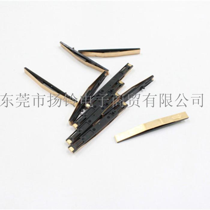 N610014970AE 九松CM402 CM602飞达磁性铜垫片