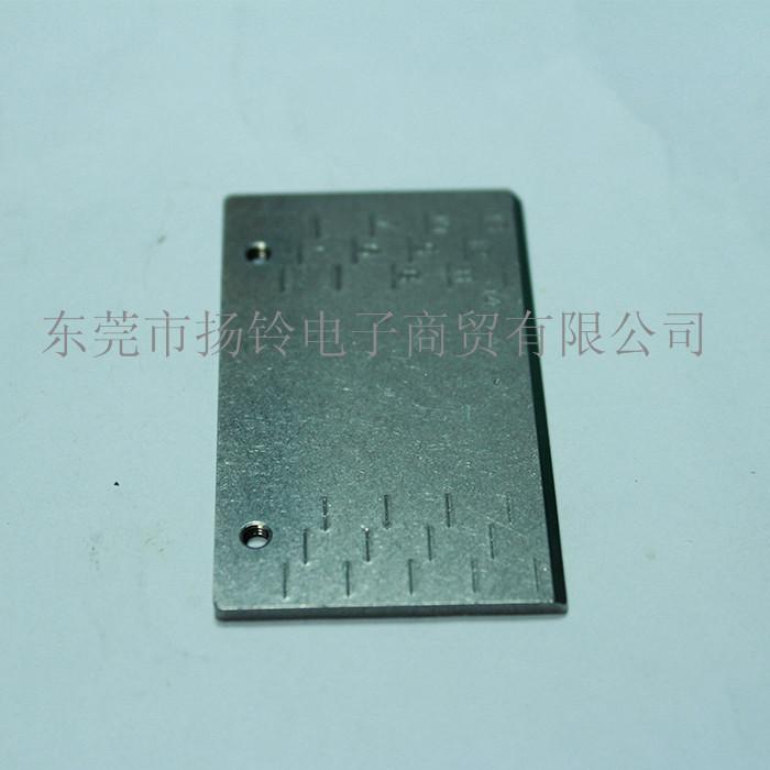 N610072586AB 松下CM402 CM602 44MM FEEDER间距固定块