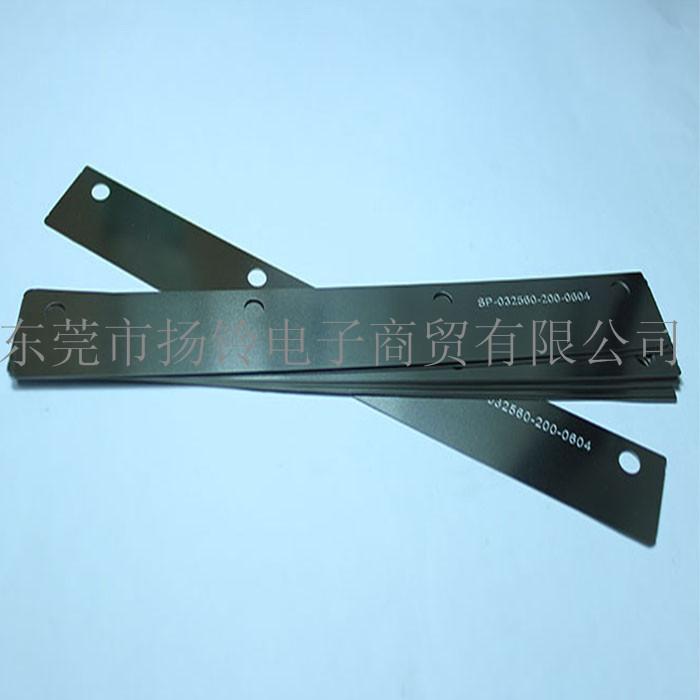 200MM印刷机钢刮刀片