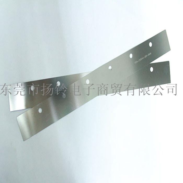 DEK 300MM 6孔钢刮刀片