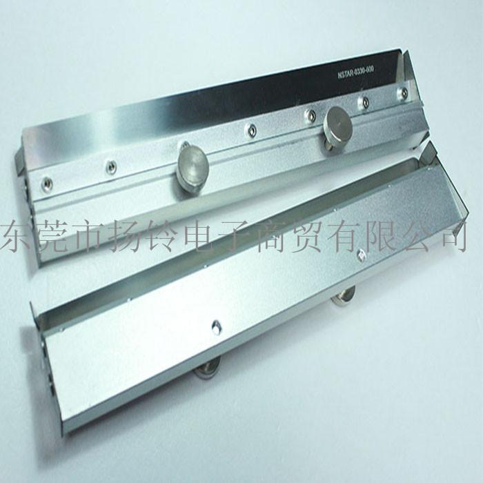 EKRA X4 12寸印刷机刮刀