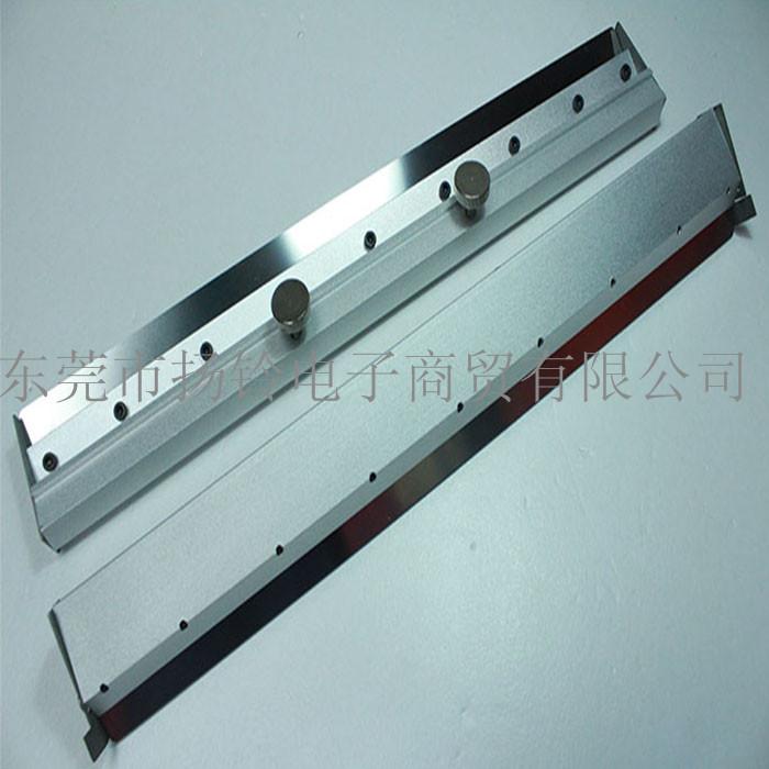 EKRA X4 16寸印刷机刮刀
