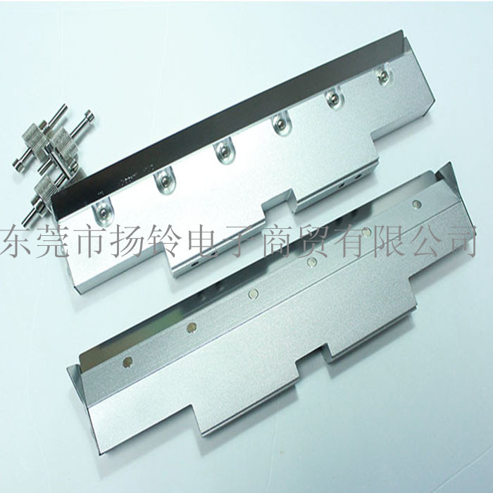 GKG 280MM钢刮刀
