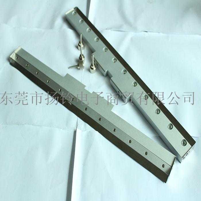 GKG 520MM 12孔钢刮刀