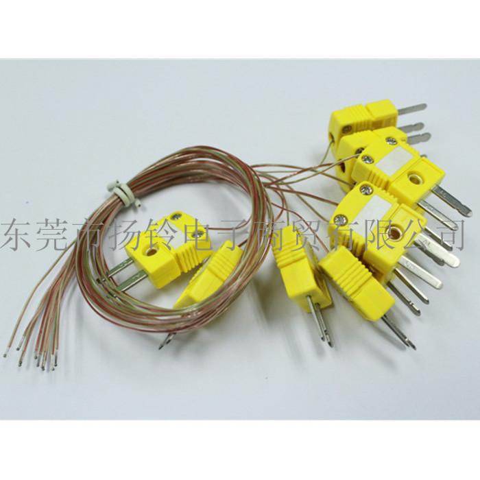 热电偶 波峰焊回流焊炉温测试线