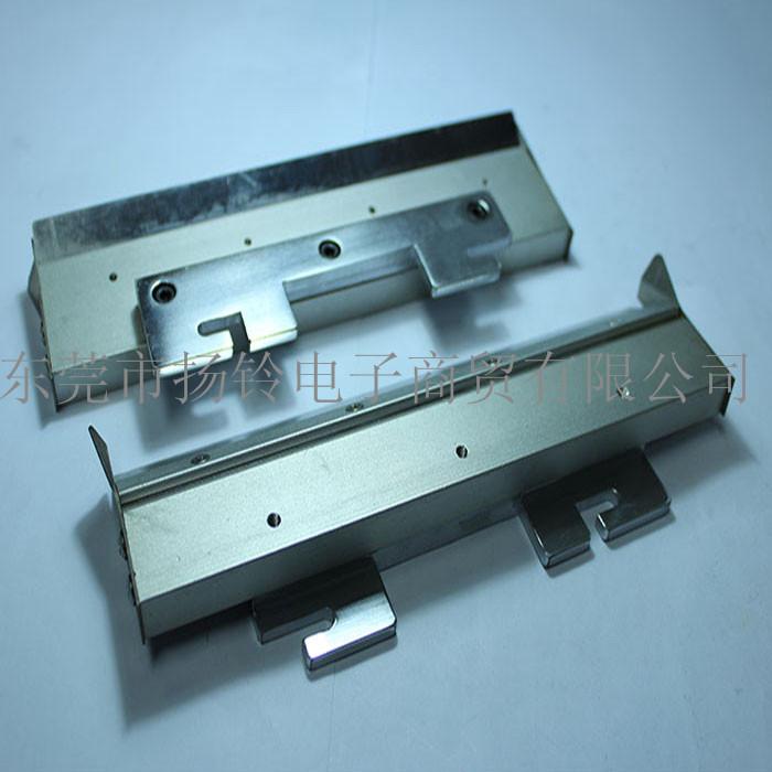 日东半自动印刷机刚刮刀 8寸 长200MM 4孔 孔距50MM
