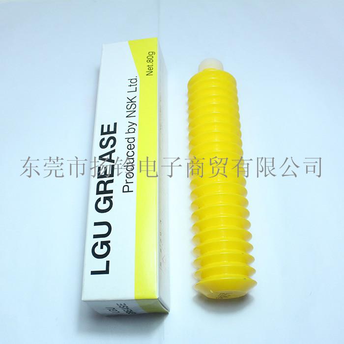 NSK LGU润滑脂 直线导轨毛毛虫润滑油