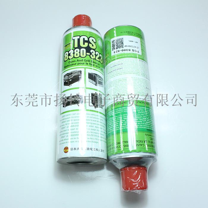 TCS 8380-323炉膛工业清洁剂