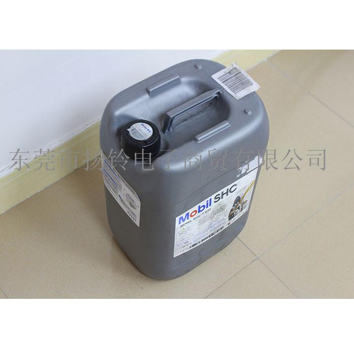 SHC630 美孚润滑油 变速箱冷却油