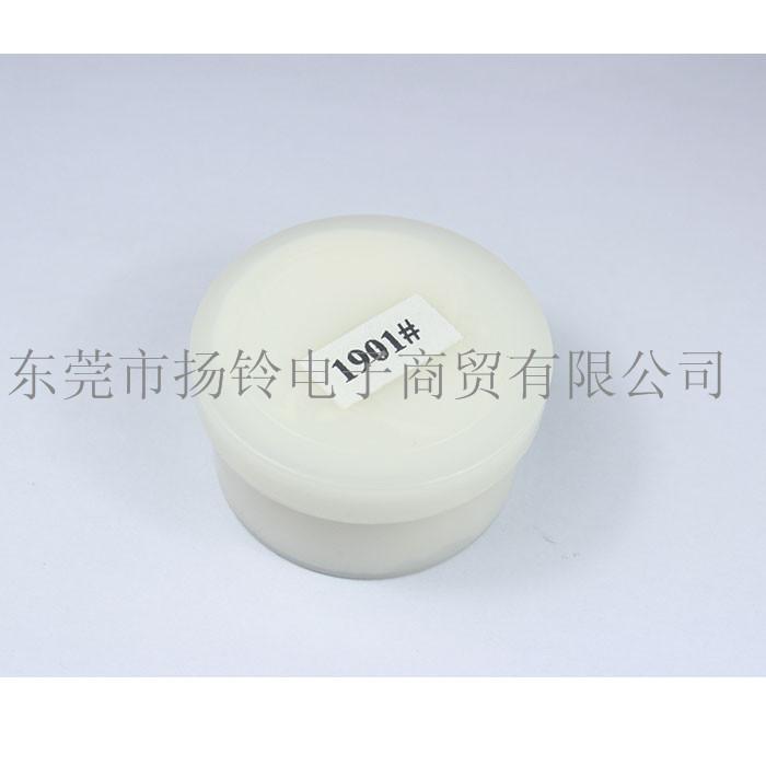 KV7-M718H-00X  雅马哈 1901 润滑脂 YAMAHA白油