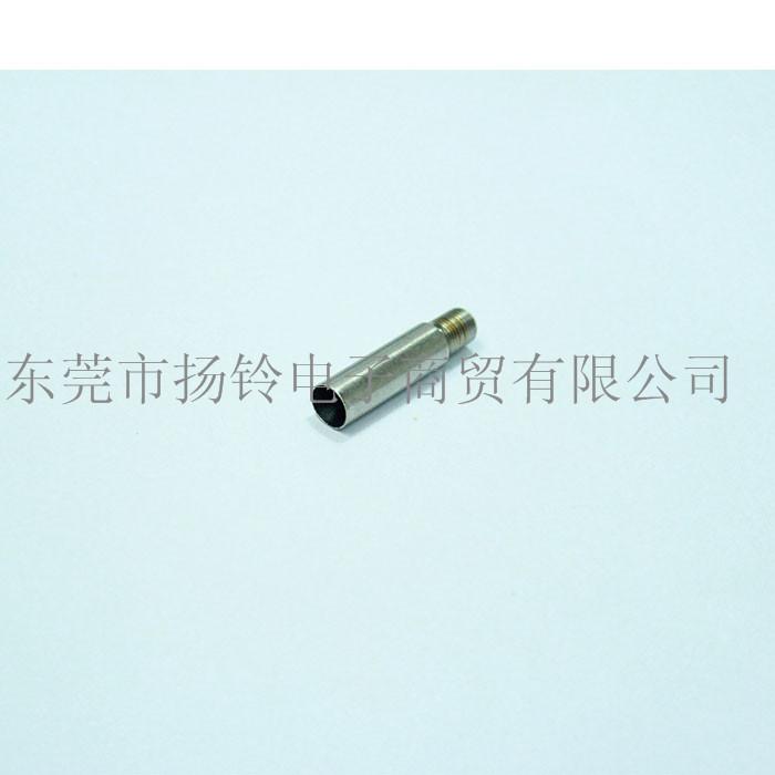 N938YYYY-008 松下油枪配件 N1型油嘴