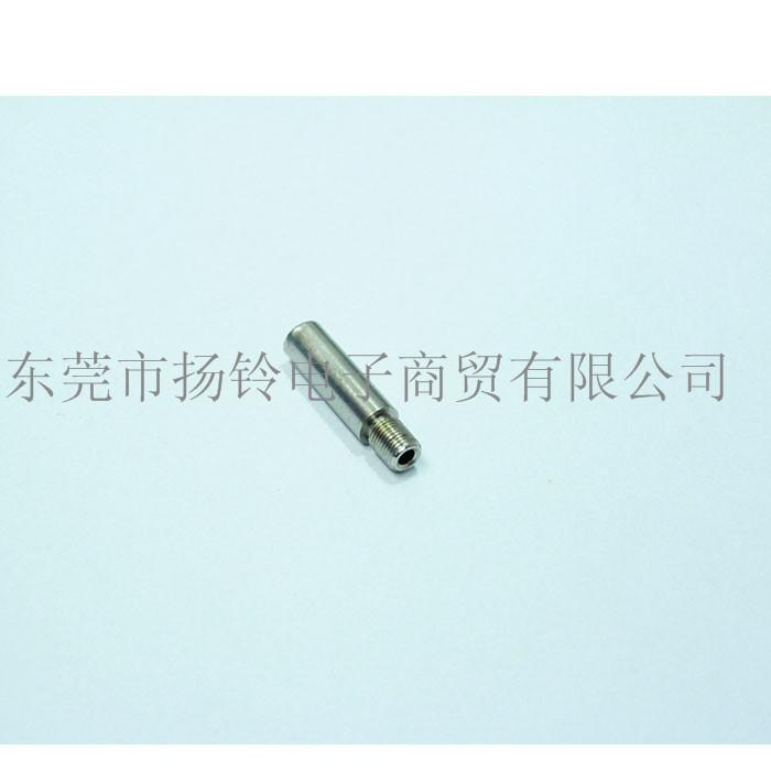 N5005A FUJI 富士油枪配件 N1型油嘴