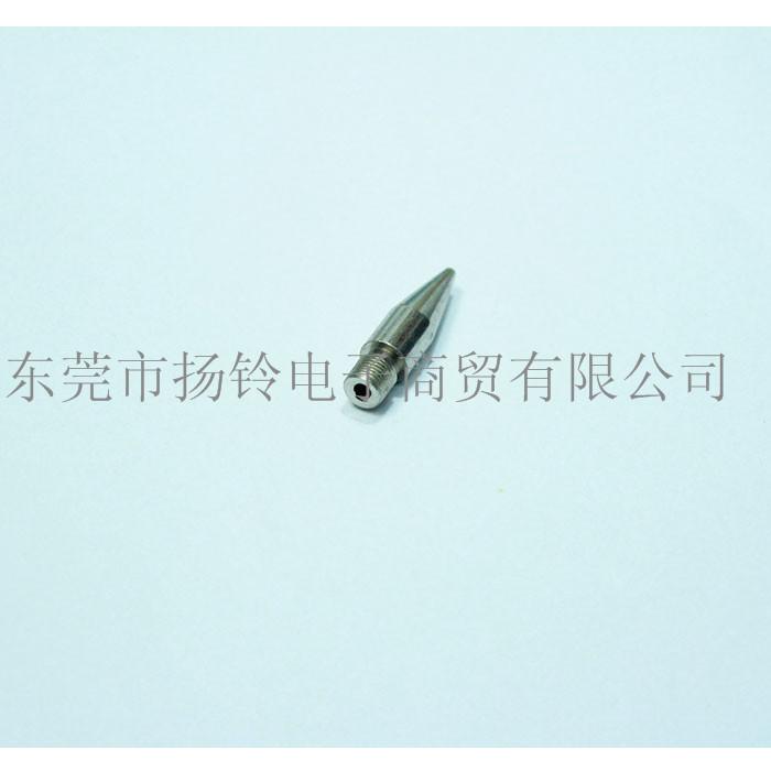 N5007A FUJI油枪配件 P型油嘴