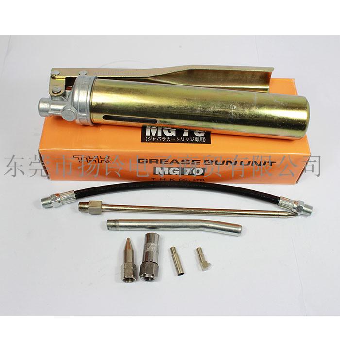 THK MG70贴片机油枪 70G 80G手动黄油枪