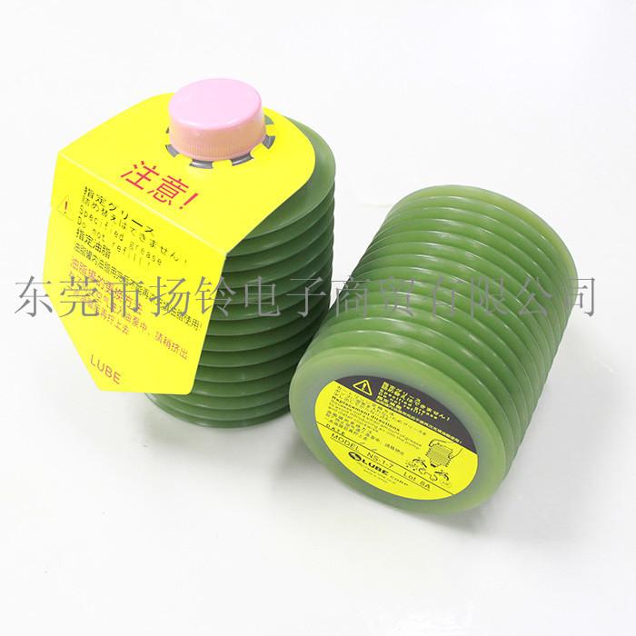 LUBE 62NS-1-7 日精注塑机润滑脂