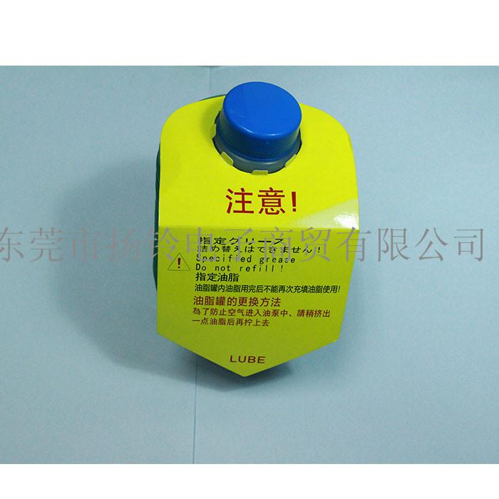 LUBE FS2-7 润滑脂 发那科注塑机润滑油