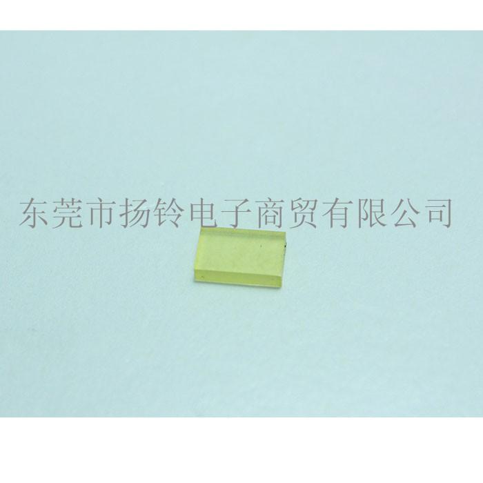 30820202 环球插件机AI配件 缓冲垫