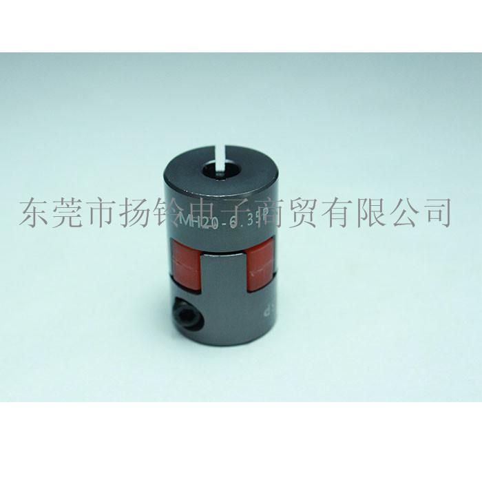 45121802 环球插件机AI配件 XY轴编码器连接器