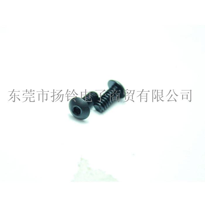 80001406 环球插件机AI配件 定位块螺丝