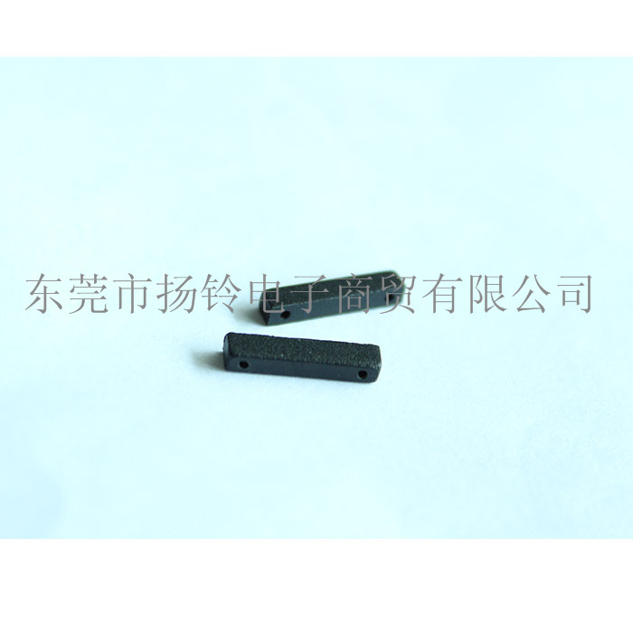 X036-068 松下AI插件机配件夹子