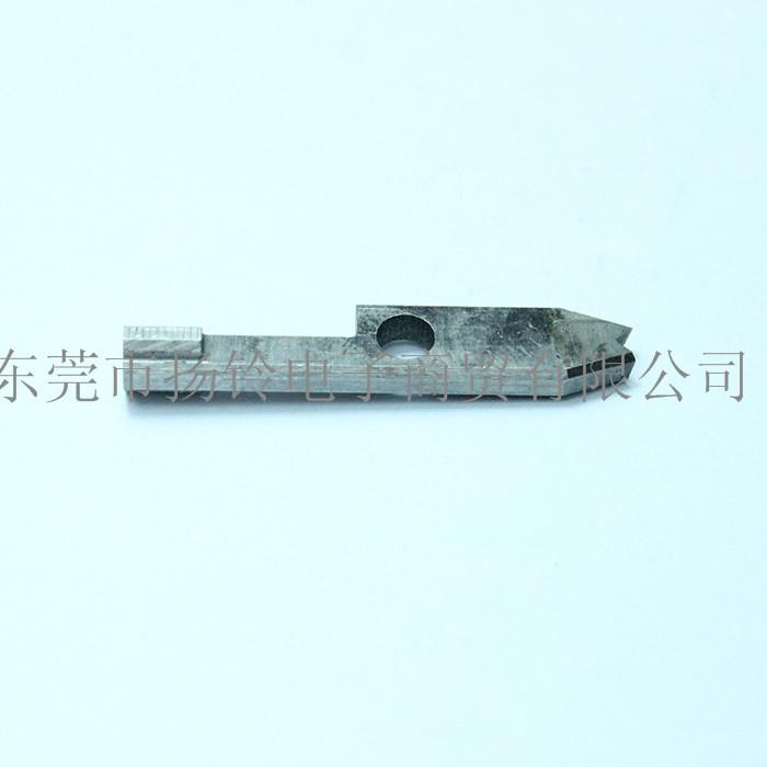 6318887 松下插件机AI配件刀具