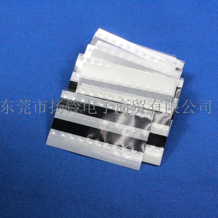 8mm亮黑接料带 SMT贴片机配件