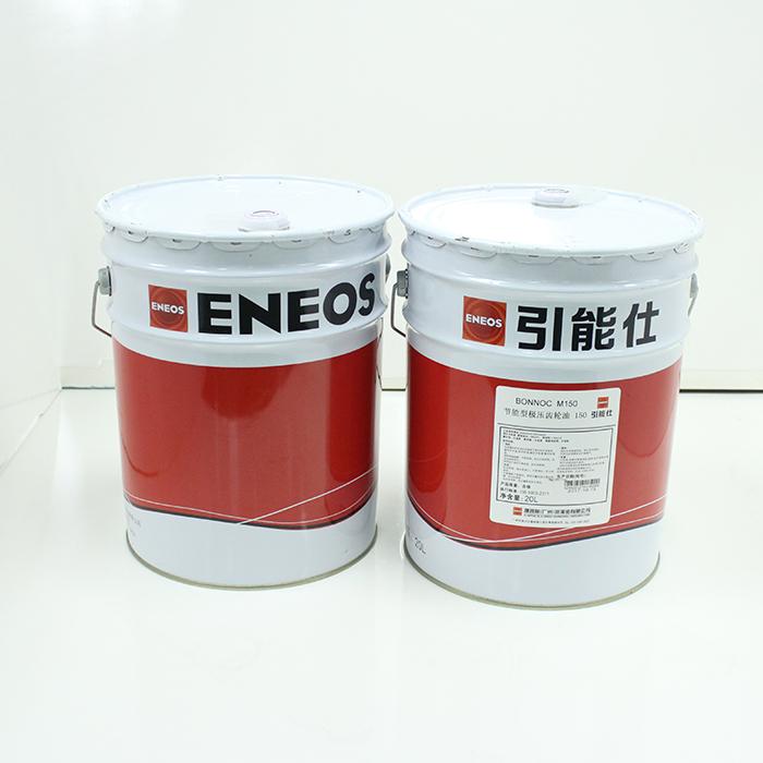 ENEOS 新日石M-150 CP6齿轮箱冷却油 20L/桶