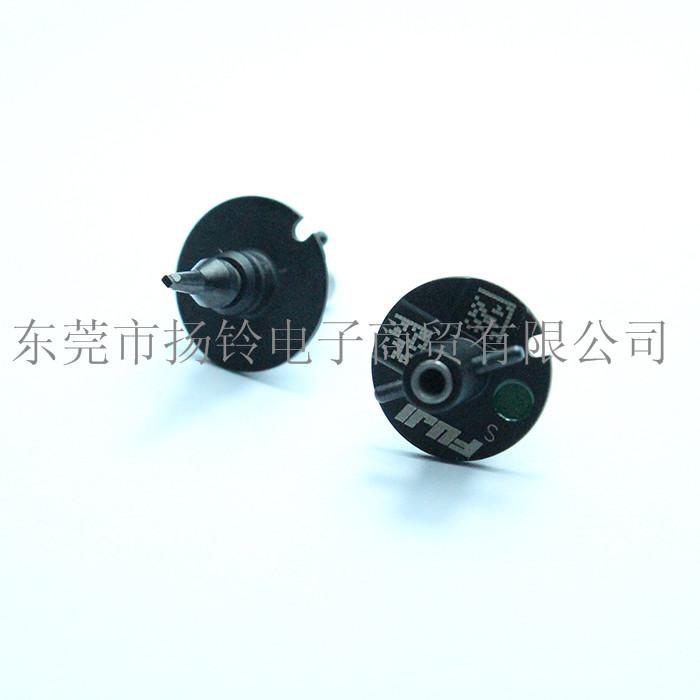 2AGKNG0216 富士 NXT V12 S型吸嘴 R07-006WRS-070