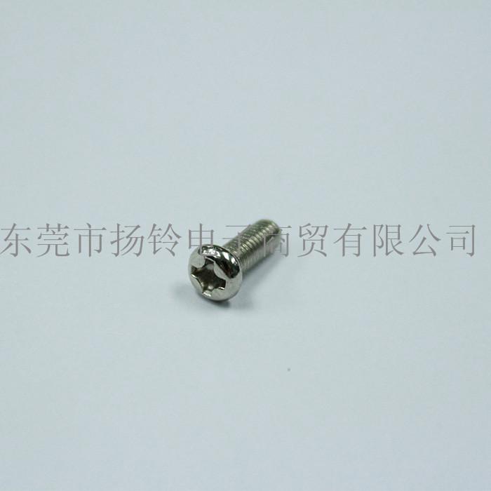 SM5030855SN JUKI 配件螺丝 SMT贴片机SCREW