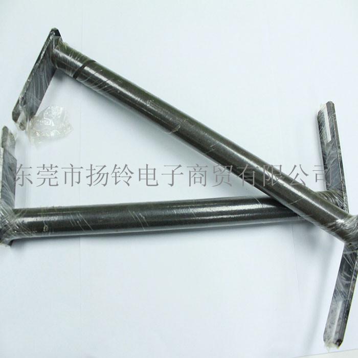 富士FUJI CP743 狗骨头 贴片机配件