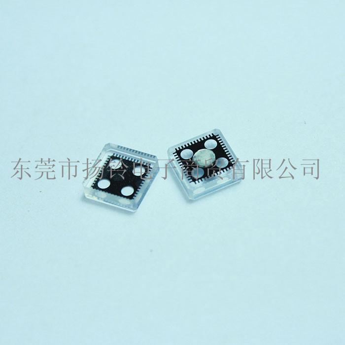 AA7SA05 富士FUJI NXT 玻璃校准片 贴片机配件