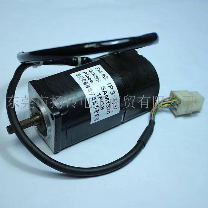 SAM1320 FUJI XPF 相机玻璃片(前玻璃)富士贴片机 FUJI IP3 马达原装 二手零配件