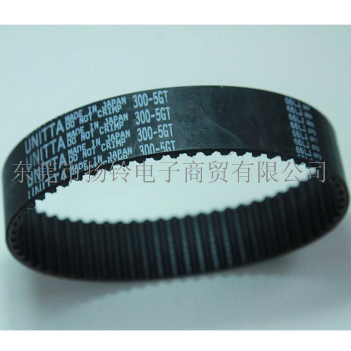 300-5GT-23 皮带 SMT贴片机配件
