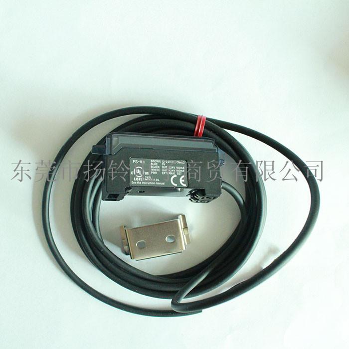A10622 FUJI CP643E FS-V1感应器 富士SMT贴片机配件