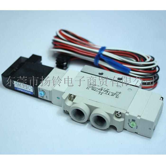 H10661 FUJI F15T4-F4-PL3-DC24V 电磁阀 富士SMT贴片机配件