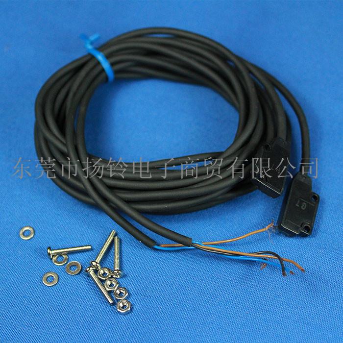 S31385 EX-13A-R-FKS SUNX光电开关 SMT贴片机配件