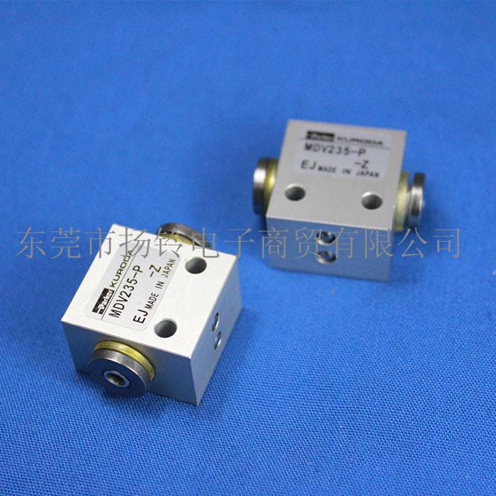 WPH1181 FUJI MDV235-P-Z CP6真空阀 富士贴片机配件