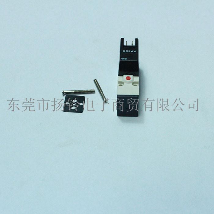 KM1-M7162-20X 雅马哈YV100II缓冲电磁阀A010E1-35W