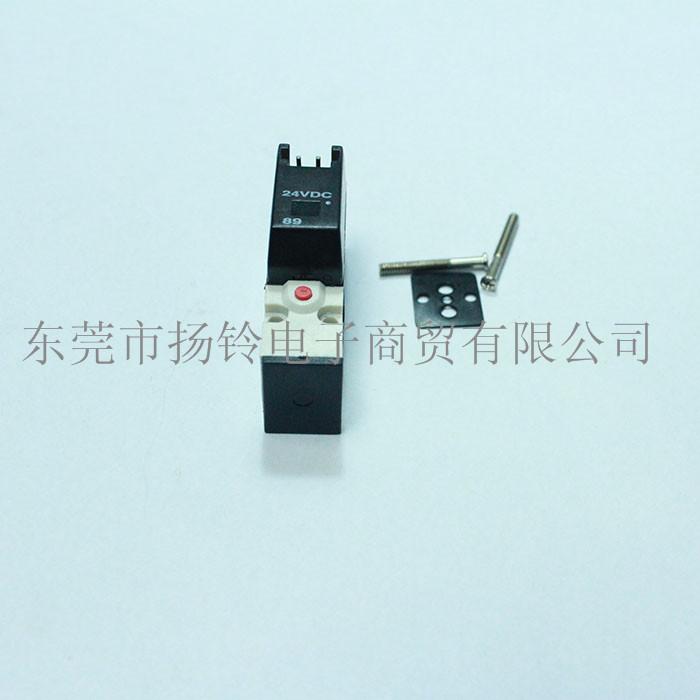KM1-M7163-21X 雅马哈YV100X 吹气电磁阀A010E1-54W