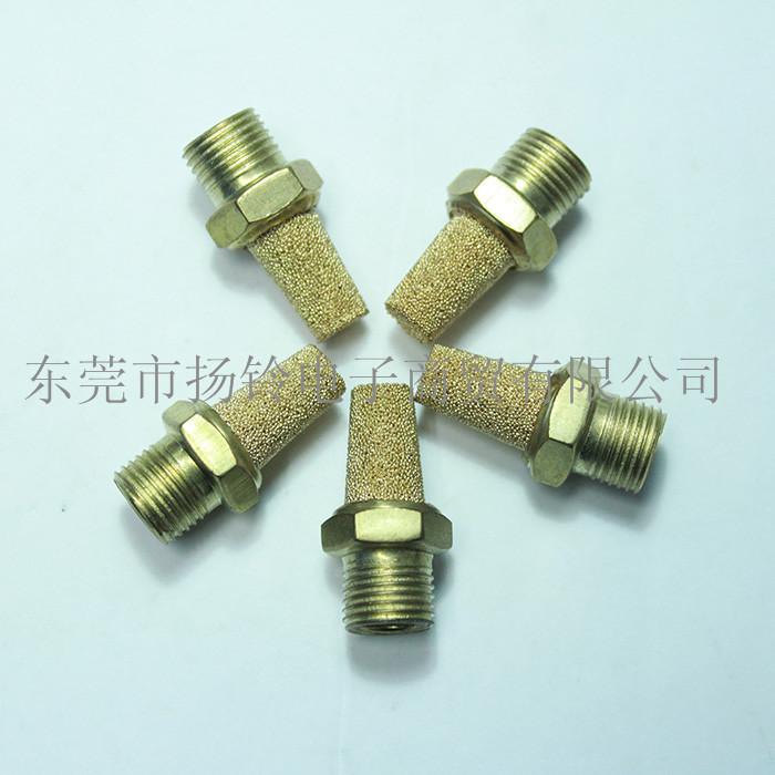 S1056E FUJI电磁阀消音器  富士SMT贴片机配件