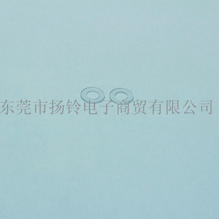WS0310002KN JUKI CFR 8MM单向轮组装垫片