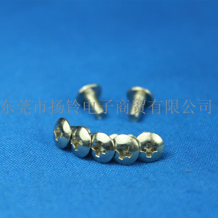 SM5030555SC JUKI SCREW 螺丝