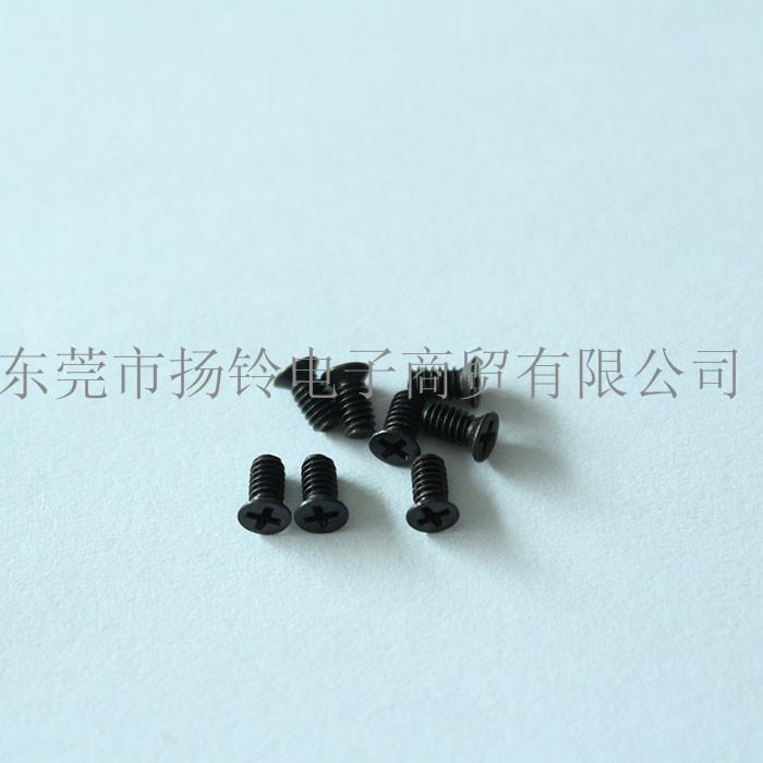K87-M11BF-00X YAMAHA CL 8MM飞达连杆螺丝